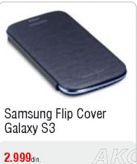 Flip Cover Galaxy S3