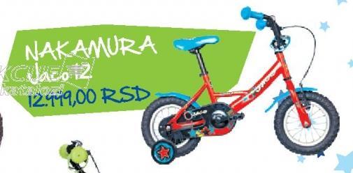 Dečije biciklo Nakamura Vaco 12
