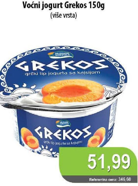Voćni jogurt kajsija