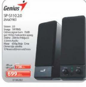 Zvučnici SP-S110 2.0