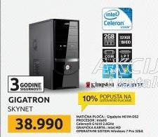 Desktop računar GIGATRON SKYNET