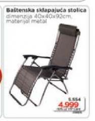 Baštenska sklapajuća stolica