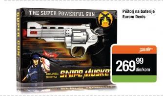Igračka pištolj na baterije