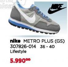 Patike Metro Plus (GS)