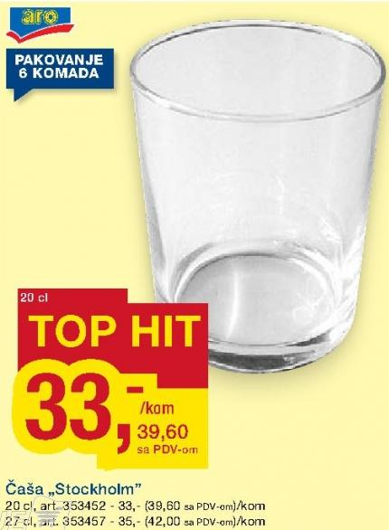Čaša Stockholm 20cl