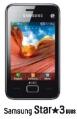 Mobilni telefon E1 182