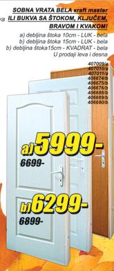 Sobna vrata, štok 15cm