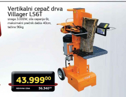 Vertikalni cepač drva  LS6T