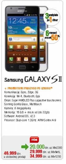 Mobilni Telefon GALAXY Ace 2