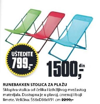 Stolica za plažu Runebakken
