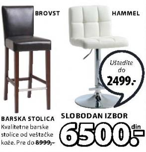 Barska stolica Brovst