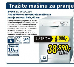 Sudomašina SMS 50D22EU