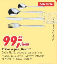 Pribor za jelo Gastro