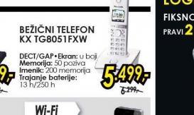 Bežični telefon KX-TG8051FXW