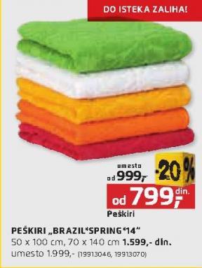 Peškir Brazil Spring 14 50x100cm
