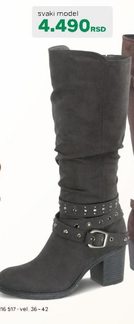Čizme ženske 1116517