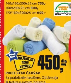 Čarsav Price Star