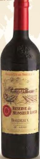 Crveno vino Bordeaux