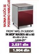 Kuhinjski element In Mdf Maska 60x60 Bordo
