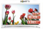 LED LCD televizor UE32F4510