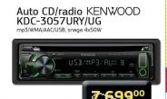 Auto CD/radio KDS-3057URY/UG