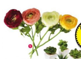 Veštačko cveće Ranunkel