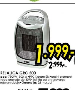 Ventilaciona Grejalica GRc 500