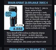 Električni brijač 350cc-4