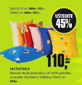 Jastučnica 70x80