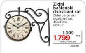 Zidni baštenski dvostrani sat