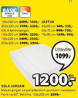 Jorgan Termo Sola 135x200cm