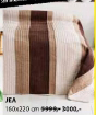 Prekrivač JEA