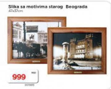 Slika sa motivima starog Beograda