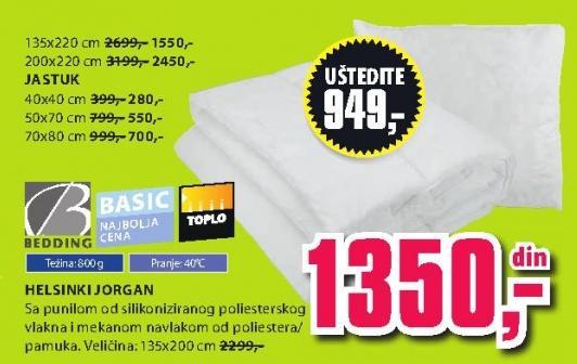 Jastuk Helsinki 40x40 Bedding