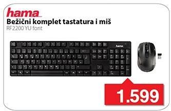 Bežični komplet tastatura i miš Rf2200