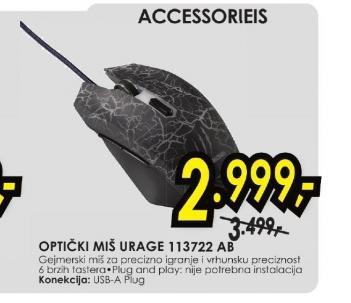 Gejmerski miš uRage 113722-AB