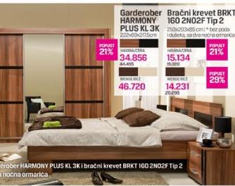 Bračni krevet BRKT 160  2NO2F TIP2 wenge/bež,