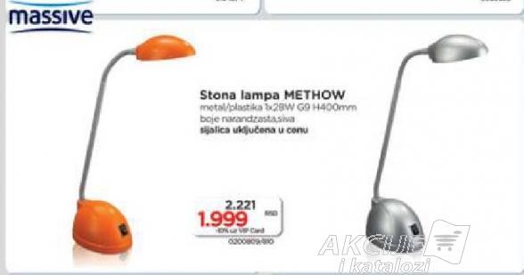 Stona lampa Methow
