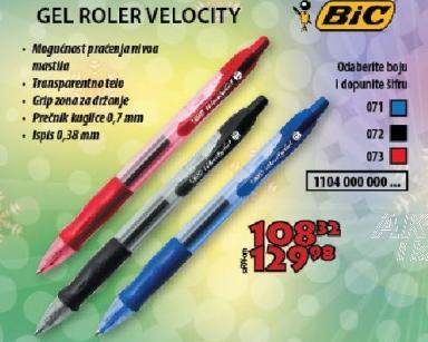 Gel roler Velocity