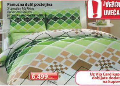 Pamučna dubi posteljina