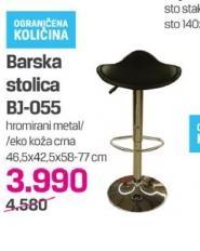 Barska Stolica BJ-055