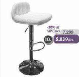 Barska stolica SPORT