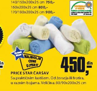 Čaršav Price Star, 140/150x200x25cm
