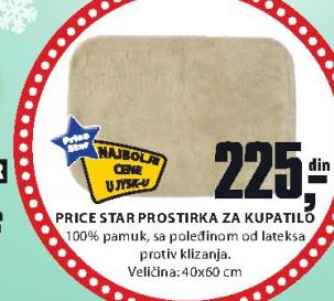 Prostirka za kupatilo, Price Star