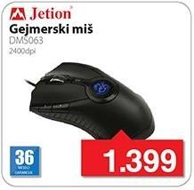 Gejmerski miš Dms063