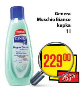 Kupka Muschio Bianco