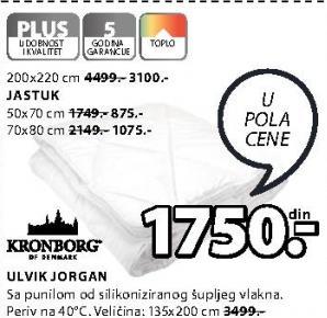 Jorgan Ulvik 135x200cm