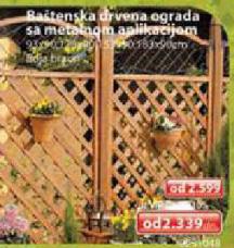 Baštenska drvena ograda sa metalnom aplikacijom