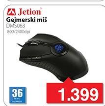 Miš USB DMS063