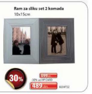 Ram za sliku set